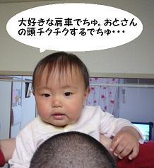 maika04031.jpg