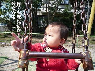 maika04062.jpg