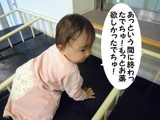 maika04072.jpg