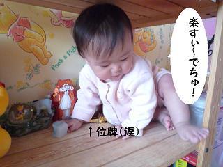 maika040812.jpg