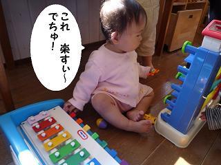 maika04091.jpg