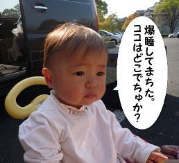 maika04101.jpg