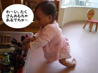maika04151.jpg