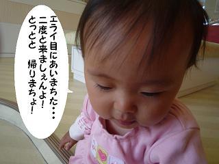 maika04154.jpg