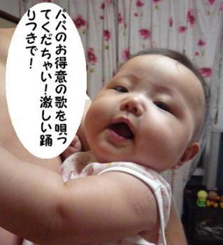 maika09071.jpg