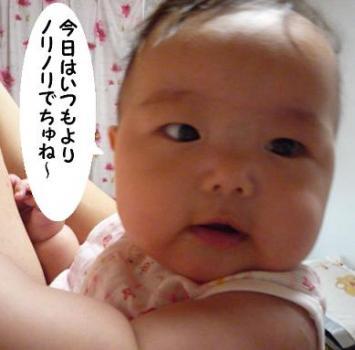 maika09072.jpg