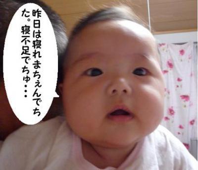 maika09102.jpg