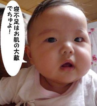 maika09103.jpg