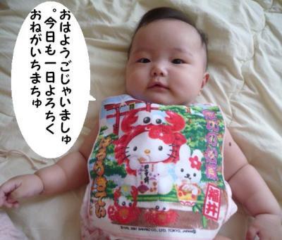 maika09111.jpg