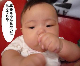 maika09133.jpg