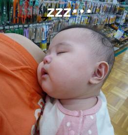 maika091412.jpg