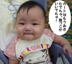 maika091422.jpg