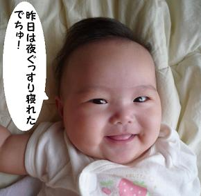 maika09151.jpg