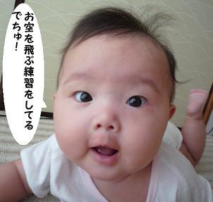 maika09191.jpg