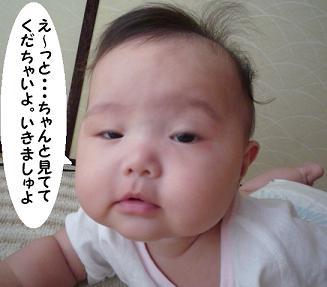 maika09192.jpg