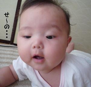 maika09193.jpg