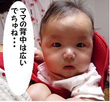 maika09211.jpg