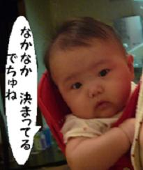 maika09212.jpg