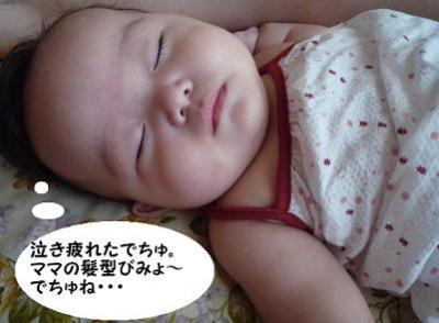 maika09231.jpg