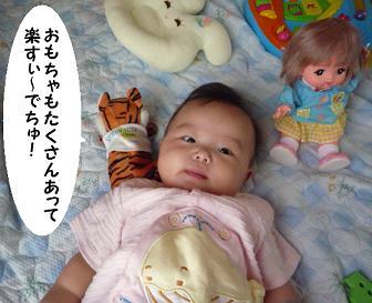 maika09262.jpg