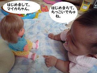 maika09263.jpg