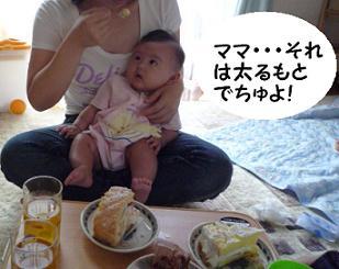 maika09265.jpg