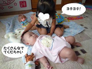 maika09266.jpg