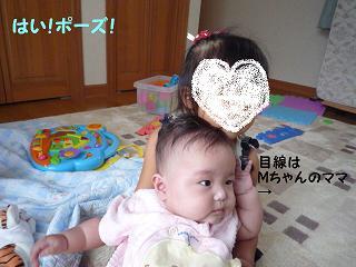maika09268.jpg