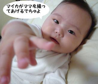 maika09271.jpg
