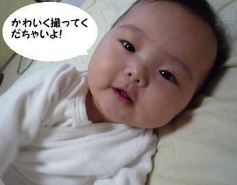 maika09272.jpg