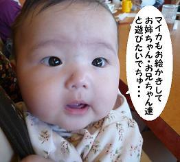 maika10043.jpg