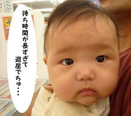 maika10051.jpg