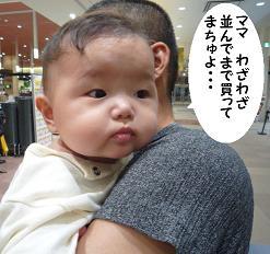 maika10071.jpg