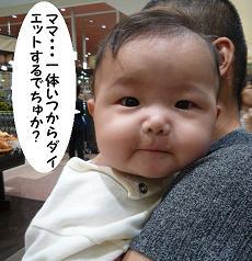 maika10072.jpg