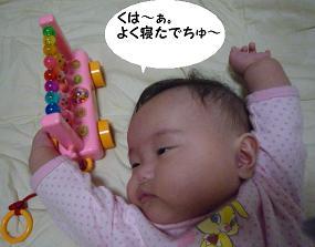maika10081.jpg