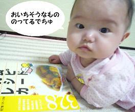 maika10092.jpg