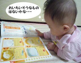 maika10093.jpg