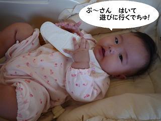 maika10101.jpg