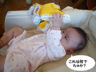 maika10102.jpg