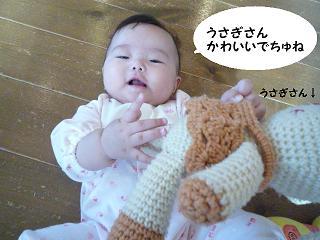 maika10103.jpg