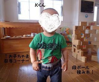 maika10105.jpg