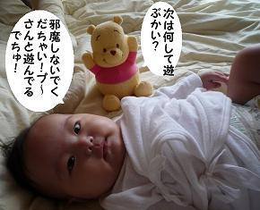 maika10111.jpg
