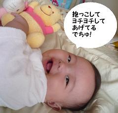 maika10112.jpg