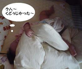 maika10121.jpg