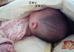 maika10124.jpg