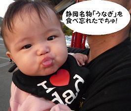 maika101310.jpg