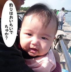 maika10132.jpg