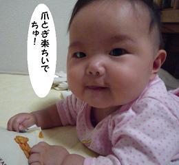 maika10153.jpg