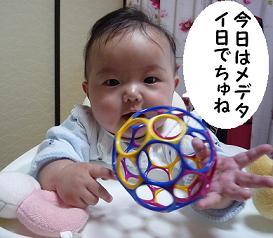 maika10161.jpg