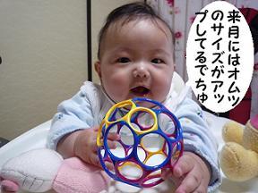 maika10162.jpg